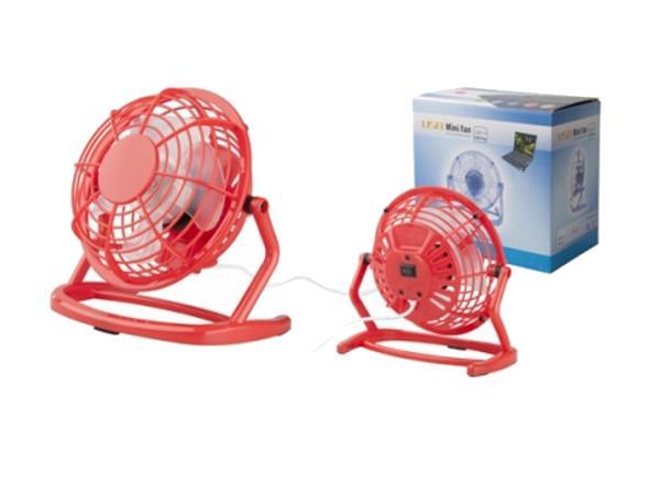 cadeaux btob primes petit ventilateur avec prise usb. Black Bedroom Furniture Sets. Home Design Ideas