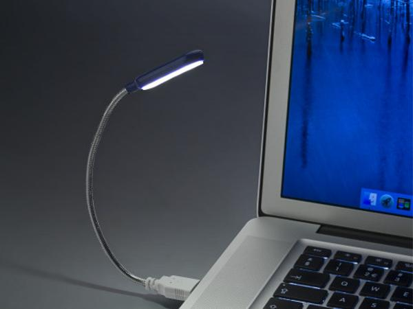 Liseuse en ABS munie de 4 LEDS
