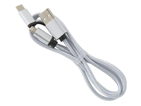 Câble de rechargement USB avec 3 embouts en 1 Argent